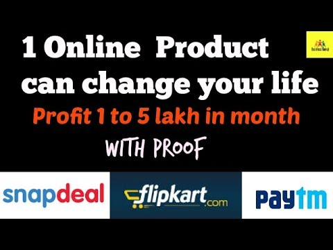 How much Profit in Online selling Products ? 1 online product can change your life .