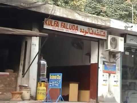 Dadyal Bazaar