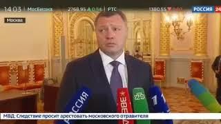 Игорь Бабушкин және астрахан жолының