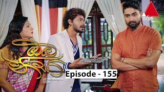 Oba Nisa - Episode 155 | 25th September 2019 Thumbnail