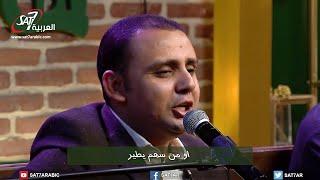 ترنيمة اوعى تخاف - المرنم سعيد رمضان + فريق ربابة - برنامج هانرنم تاني