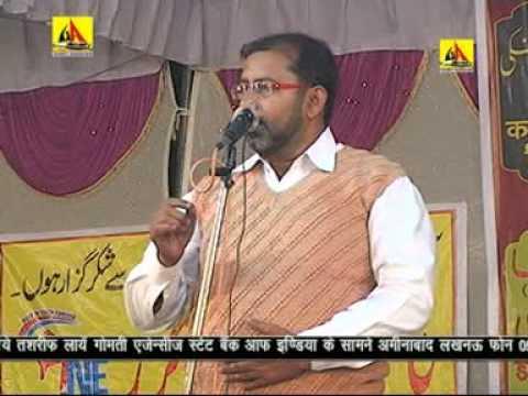 Imran Aliyabadi ALL INDIA MUSHAIRA ALIABAD BARABANKI 2014