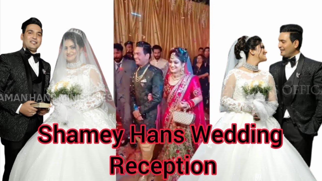 Download Wedding Part 2 - Reception    Shamey Hans & Pari Hans    Full Video
