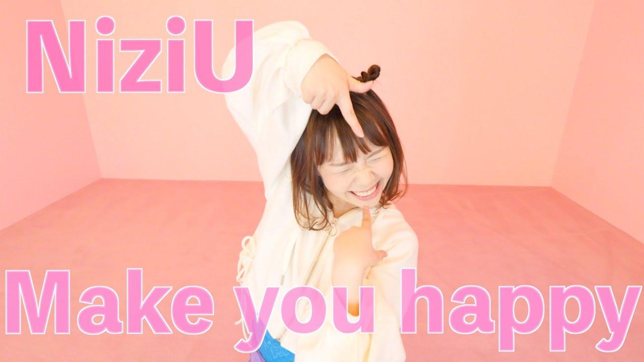 【臨月あやなん】/ Make you happy /踊ってみた【NIziU】/NGシーン付