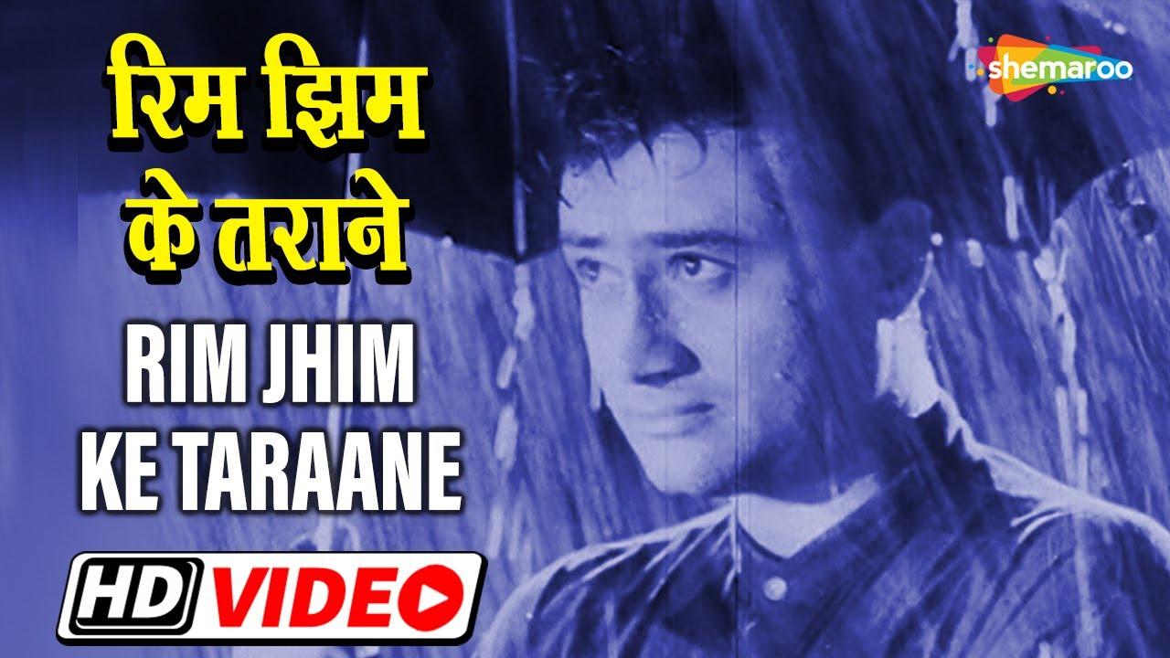 रोमांटिक बरसात सॉन्ग - रिम झिम के तराने | Rim Jhim Ke Tarane - HD Video | Kala Bazar (1960) Song