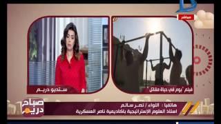 فيديو.. اللواء نصر سالم: قطر دولة عميلة لقوى أجنبية ولا تستحق الاهتمام