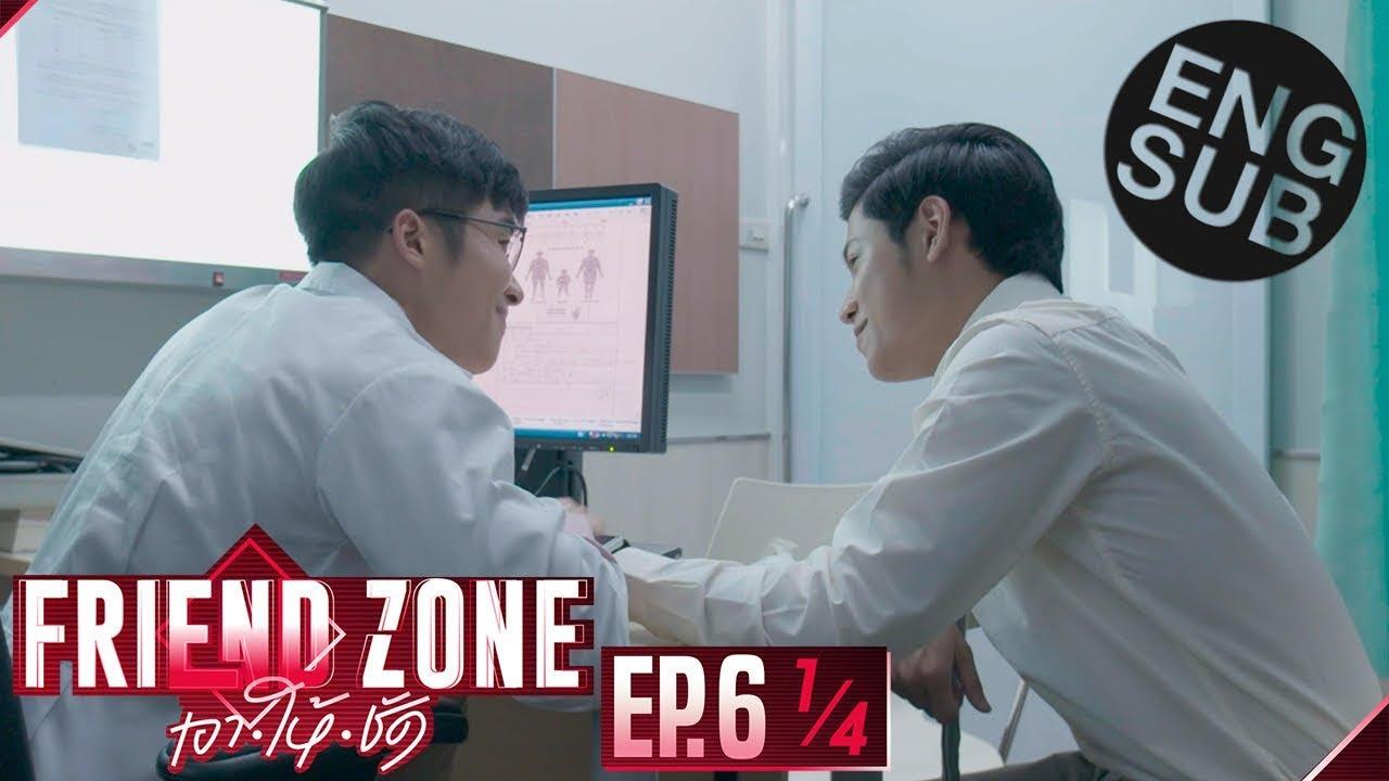 Download [Eng Sub] Friend Zone เอา•ให้•ชัด | EP.6 [1/4]