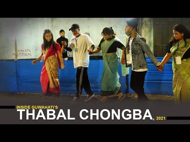 Inside Guwahati's Thabal Chongba 2021