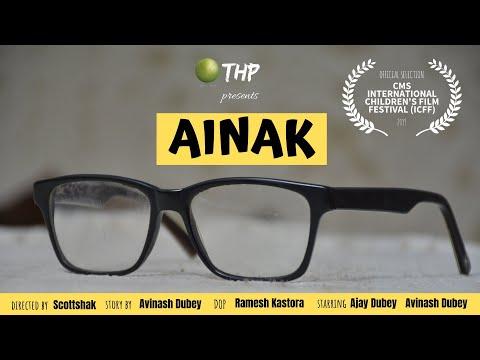 Ainak - A Short Sketch