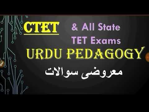 CTET Urdu Pedagogy
