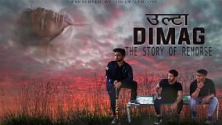 Ulta Dimag | New Haryanvi Song | Deepak Chauhan Ft.Mohit & Micky | Jolly llb oye | 2018
