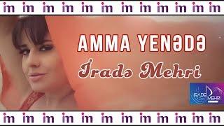 Rade Mehri   Amma Yenede Official Clip