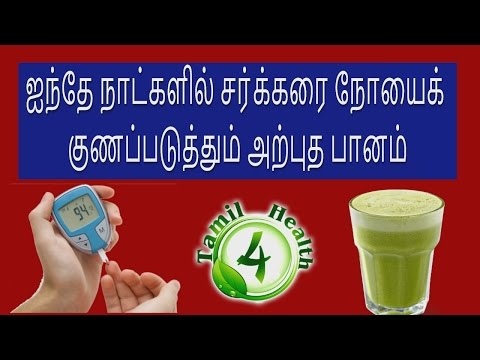 shocking miracle drink that cure diabetes only 5 days