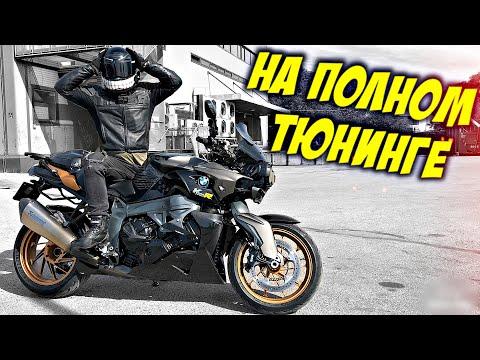 BMW K1300R Как Первый Мотоцикл | Место гибели В.Цоя