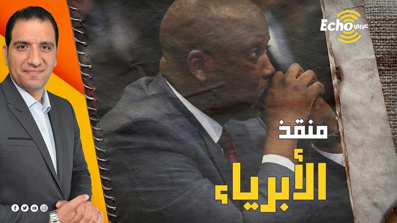 أبو بكر تامبادو.. الوزير الأفريقي الذي أنقذ 700 ألف مسلم آسيوي من موت محقق وأحرج العالم بأكمله