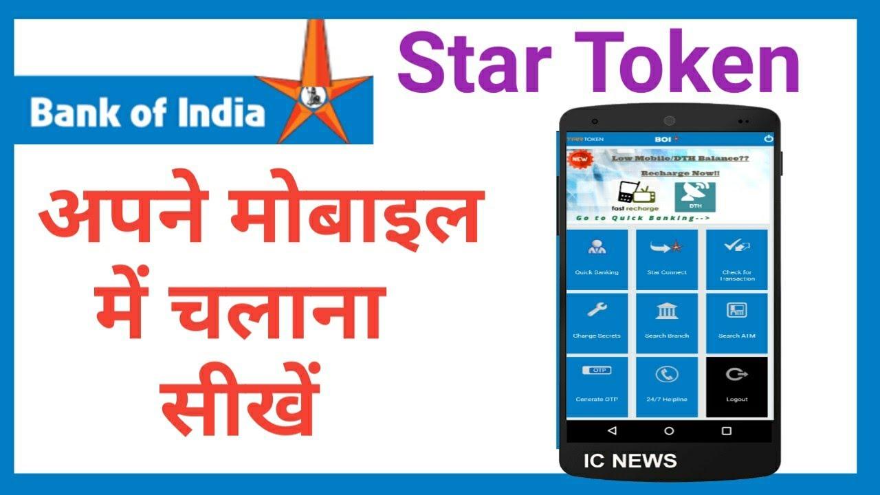 Star Money Transfer