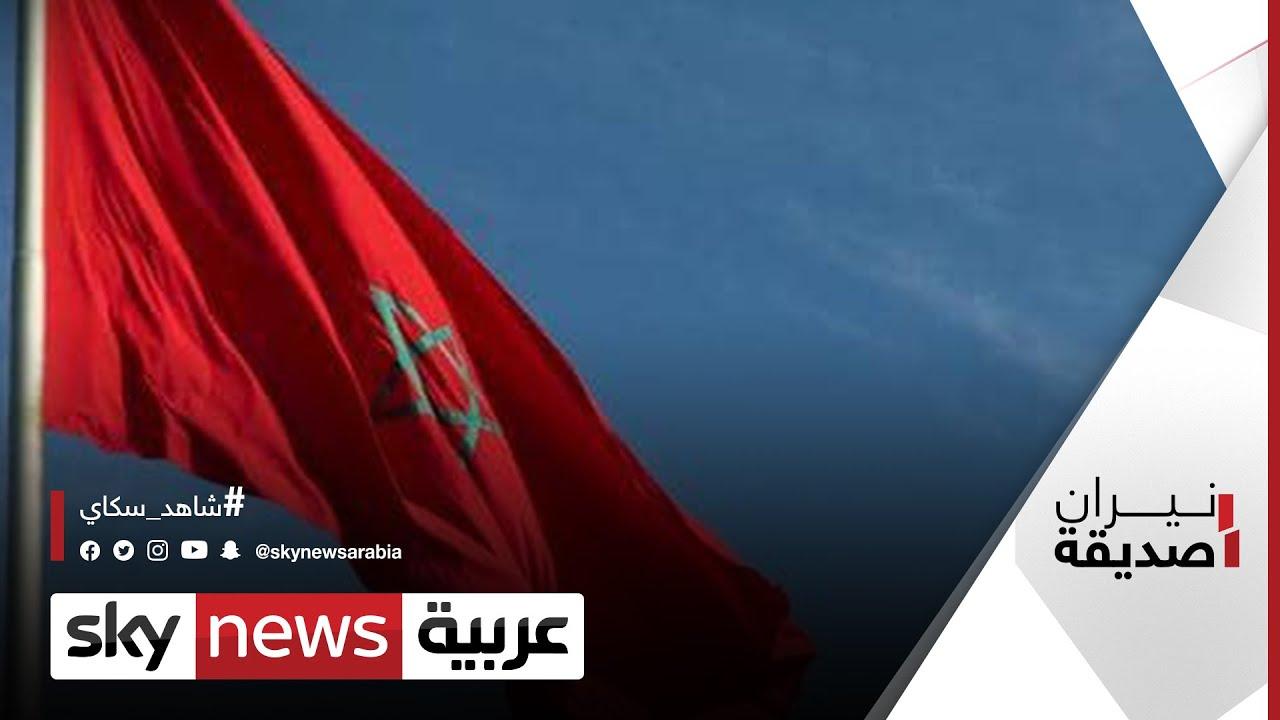 ماذا بعد تعليق المغرب لعلاقاته الدبلوماسية مع ألمانيا؟ | #نيران صديقة  - نشر قبل 3 ساعة