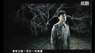陳奕迅- 富士山下