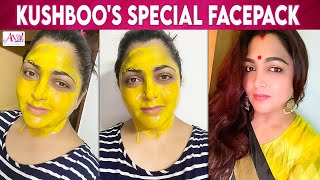 Simple Homemade Facepack By Kushboo Sundar | Tamil Cinema, Sundar C | Aval Glitz
