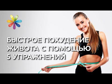 Что делать если живот мешает завязать шнурки - Дневник похудения с Анитой Луценко - 11-я тренировка