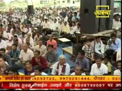 Tum Karo Prabhu Se Pyar Ki Amrit Barsega - Bhajan
