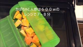 スーパーフード☆キヌアとココナッツオイルで作る温野菜サラダ