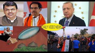 Baixar 10- 11- 19 Daily Latest Video News #Turky #Saudiarabia #india #pakistan #Iran#America