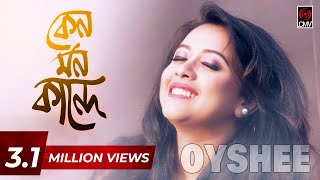Subscribe to our Channel CMV Music and Enjoy more Bengali Music & M...