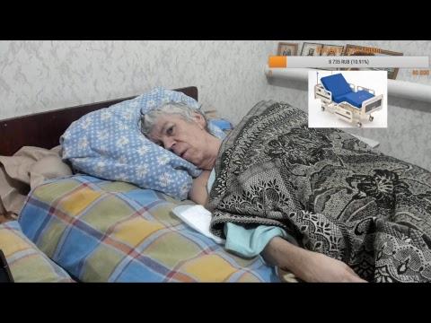 Вера. Болезнь Альцгеймера. Ч2