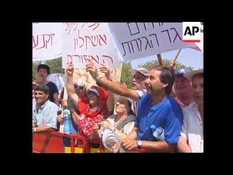 Israel - General Strike