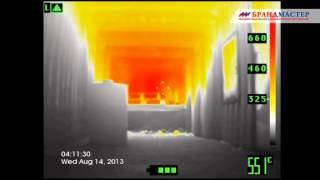 Установка «Кобра» для пожаротушения с гидро-абразивной резкой(Использование установки пожаротушения с гидро-абразивной резкой «Кобра» совместно с тепловизорами для..., 2014-03-27T06:46:28.000Z)