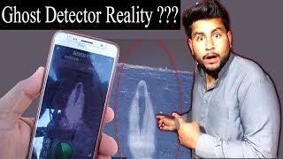 Ghost Detector | App Review | Fake or Real Ghost Detector Video In Urdu and Hindi