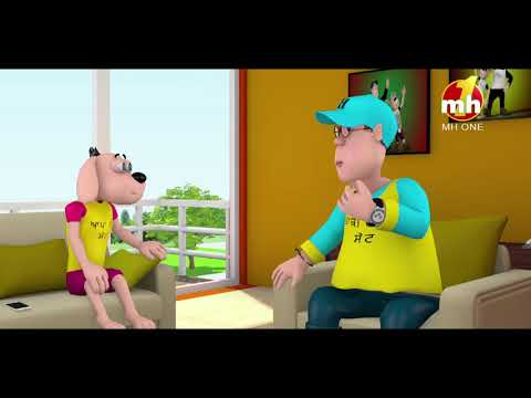 Happy Sheru Aapan Ni Set | Happy Sheru | Funny Cartoon Animation | MH One Music