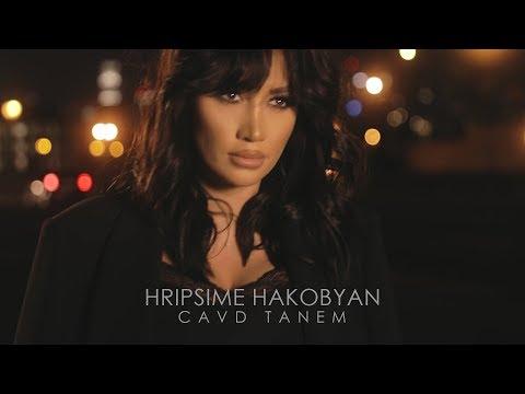 Hripsime Hakobyan - Cavd Tanem / Ցավդ տանեմ