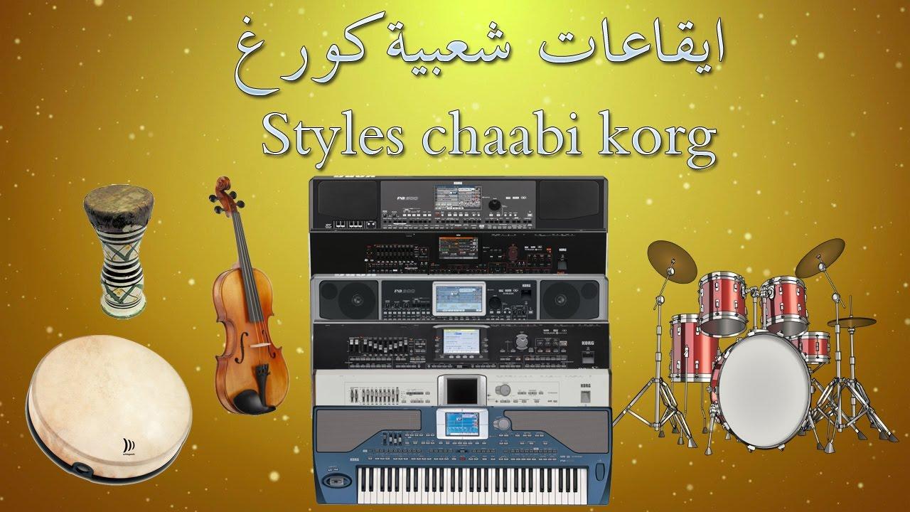 style chaabi yamaha a1000