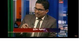Dawasa Sirasa TV 25th January 2018 with Buddika Wickramadara Thumbnail