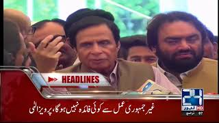 News Headlines | 11:00 AM | 19 Aug 2018 | 24 News HD