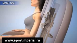Купить массажное кресло онлайн(Купить массажное кресло онлайн, с доставкой на дом можно в нашем интернет магазине! http://sportimperial.ru/ Телефон:..., 2015-02-16T21:28:02.000Z)