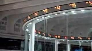 Tokyo Stock & Futures Exchange 1