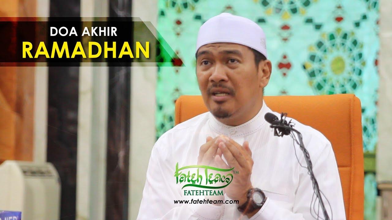 Ustaz Ahmad Dusuki Abd Rani Doa Akhir Ramadhan Youtube