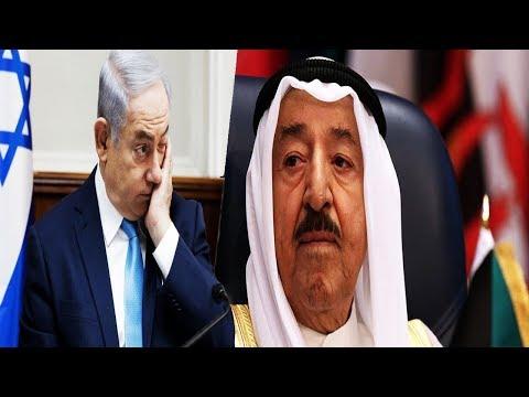 عاجل.. الكويت توجه صفعة لنتنياهو وترفض زيارته مثل سلطنة عمان