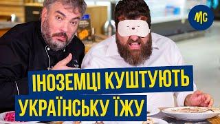 6 Блюд Украинской Кухни Глазами Итальянца | Иностранцы Пробуют Украинскую Еду