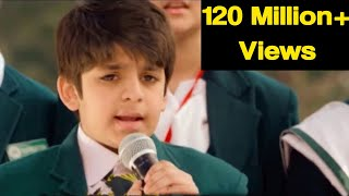 Repeat youtube video Mujhe Dushman ke Bachon ko Parhana Hai | ISPR New Song | APS Peshawar