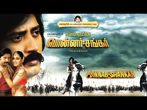 Tamil Full Movie 2014 New Releases Ponnar...