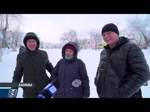 Аким города Рудный Бахытжан Гаязов   Акимы