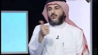 د.طارق الحبيب التغريغ النفسي و العاطفي للزوجة