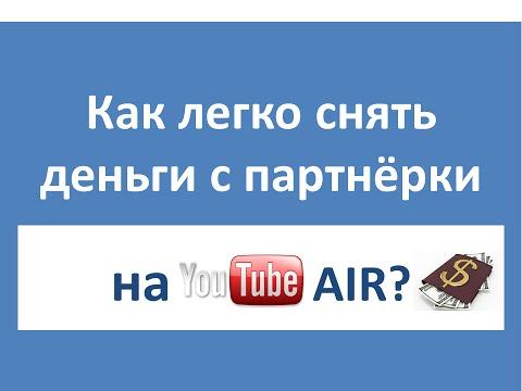 создание сайта прокладки под CPA продуктыиз YouTube · Длительность: 5 мин10 с