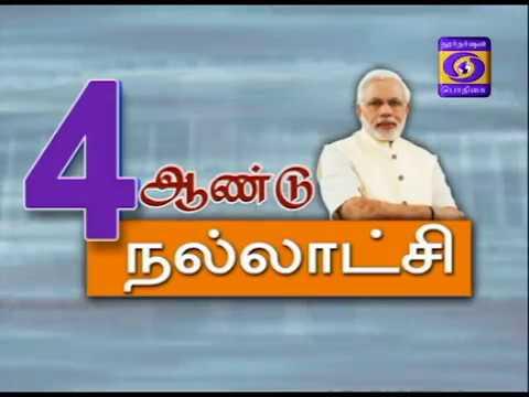 PM JAN AUSHADHI - KRISHNAGIRI - 28-07-2018