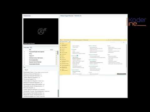 Вебинар «Управление потребностью в программе 1С:ERP Управление предприятием»
