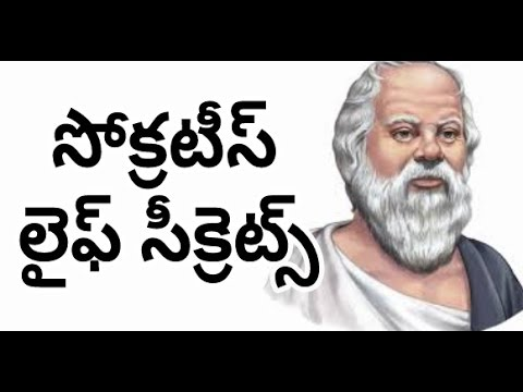 Socrates Biography | Socrates Life History | Unknown Facts of Socrates | News Mantra